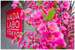KONFERENCJA WPROWADZAJĄCA MARKĘ HADA LABO TOKYO<sup>TM</sup> DO POLSKI